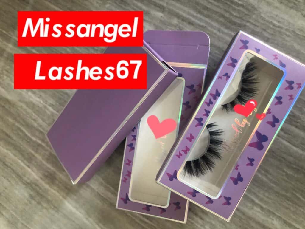 lash paper box